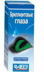 Бриллиантовые глазки