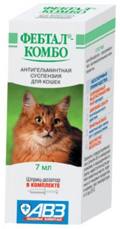 фентал для котов инструкция - фото 5