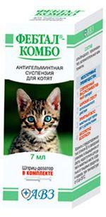 фентал для котов инструкция - фото 6